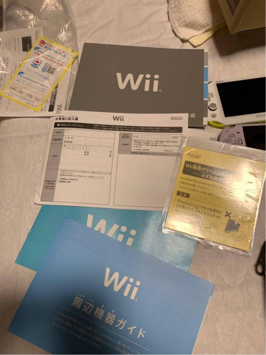 任天堂 ゲーム機 ゲームソフト まとめ売り 送料無料_画像4