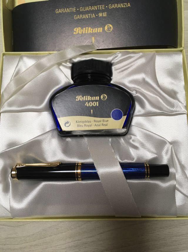 【新品未使用】ペリカン スーベレーン M400 細字 F 青縞 インク付き 万年筆