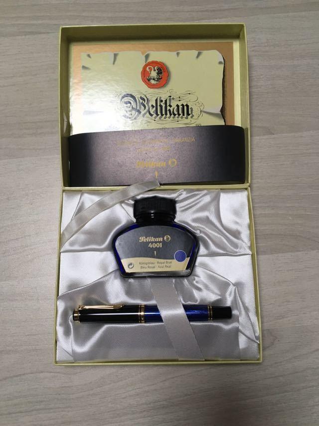 【新品未使用】ペリカン スーベレーン M400 細字 F 青縞 インク付き 万年筆_画像2