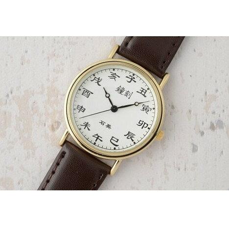 干支文字盤十二支メンズ腕時計 (ブラウンベルト) 新品_画像1