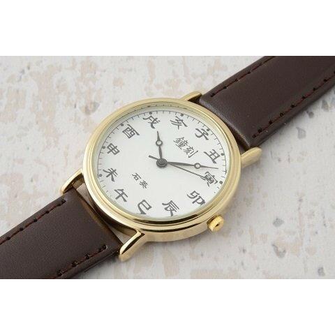 干支文字盤十二支メンズ腕時計 (ブラウンベルト) 新品_画像2
