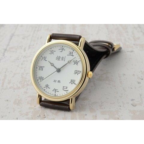 干支文字盤十二支メンズ腕時計 (ブラウンベルト) 新品_画像3