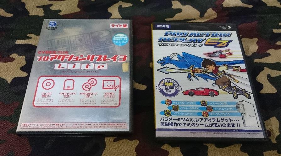 ジャンク品 PS2用プロアクションリプレイ2種