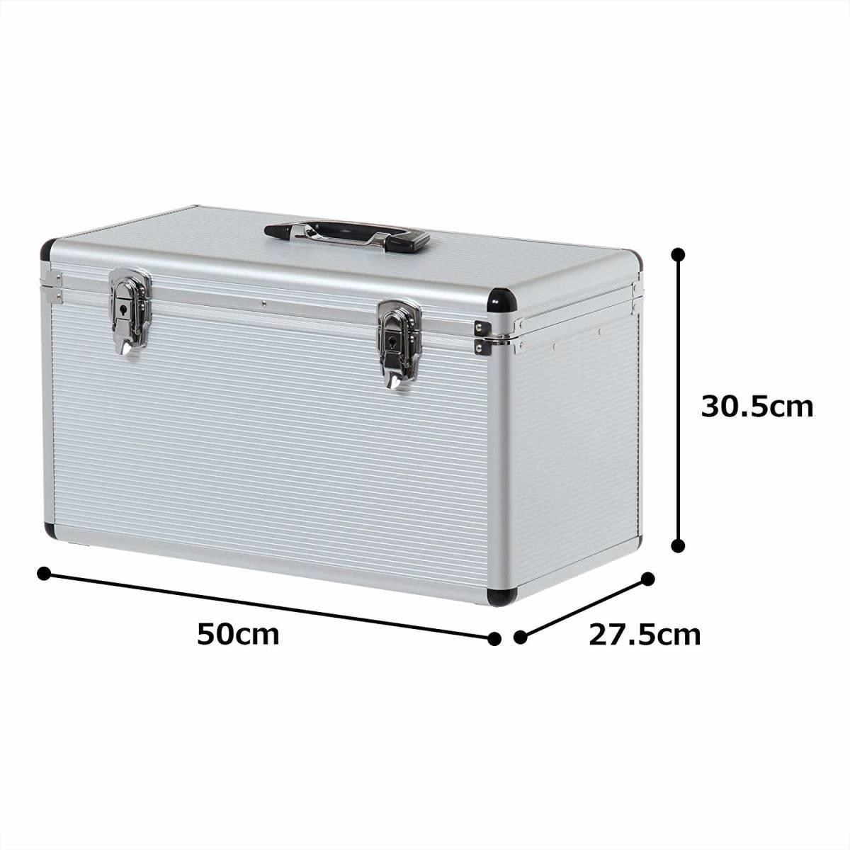 【未使用】 アイリスオーヤマ アルミケース ソリッドケース 工具収納ケース 工具箱 W約50×D約27.5×H約30.5cm SLC-50T C-179_画像4