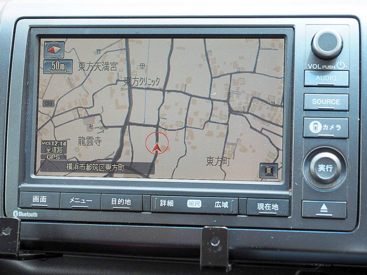 RK5型 21年 ステップワゴンスパーダ Z HDDナビ TV マルチビューカメラ ETC 両側パワースライド エアロ HID スマートキー 車検令和2年11月_画像4
