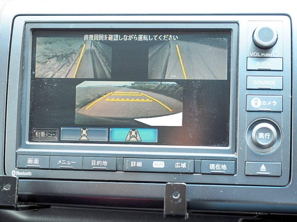 RK5型 21年 ステップワゴンスパーダ Z HDDナビ TV マルチビューカメラ ETC 両側パワースライド エアロ HID スマートキー 車検令和2年11月_画像6