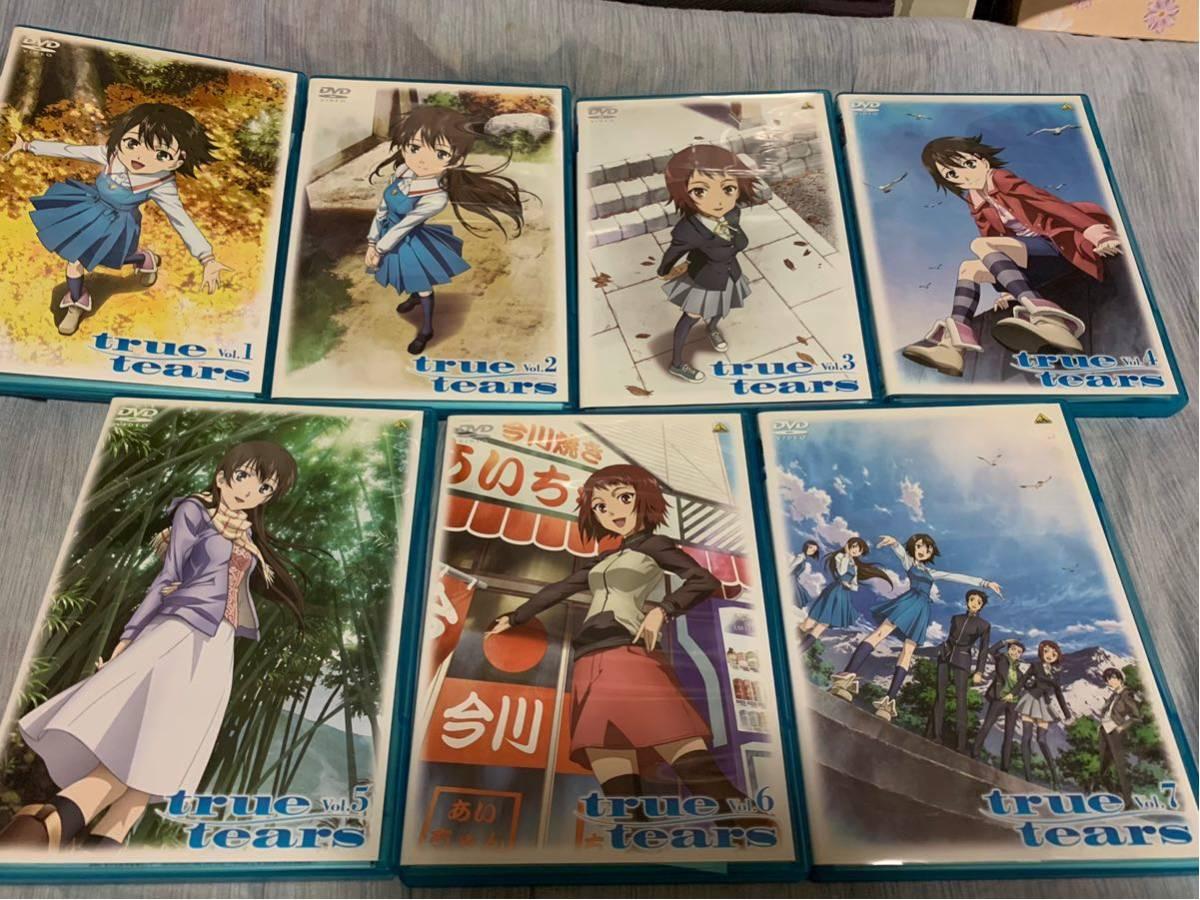 国内正規品 TVアニメ トゥルーティアーズ TRUE TEARS DVD 1巻-7巻 全巻 まとめ セット
