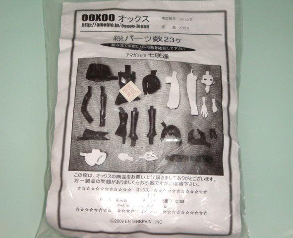 OOXOO オックス アマガミ 七咲逢 ワンフェス_画像3