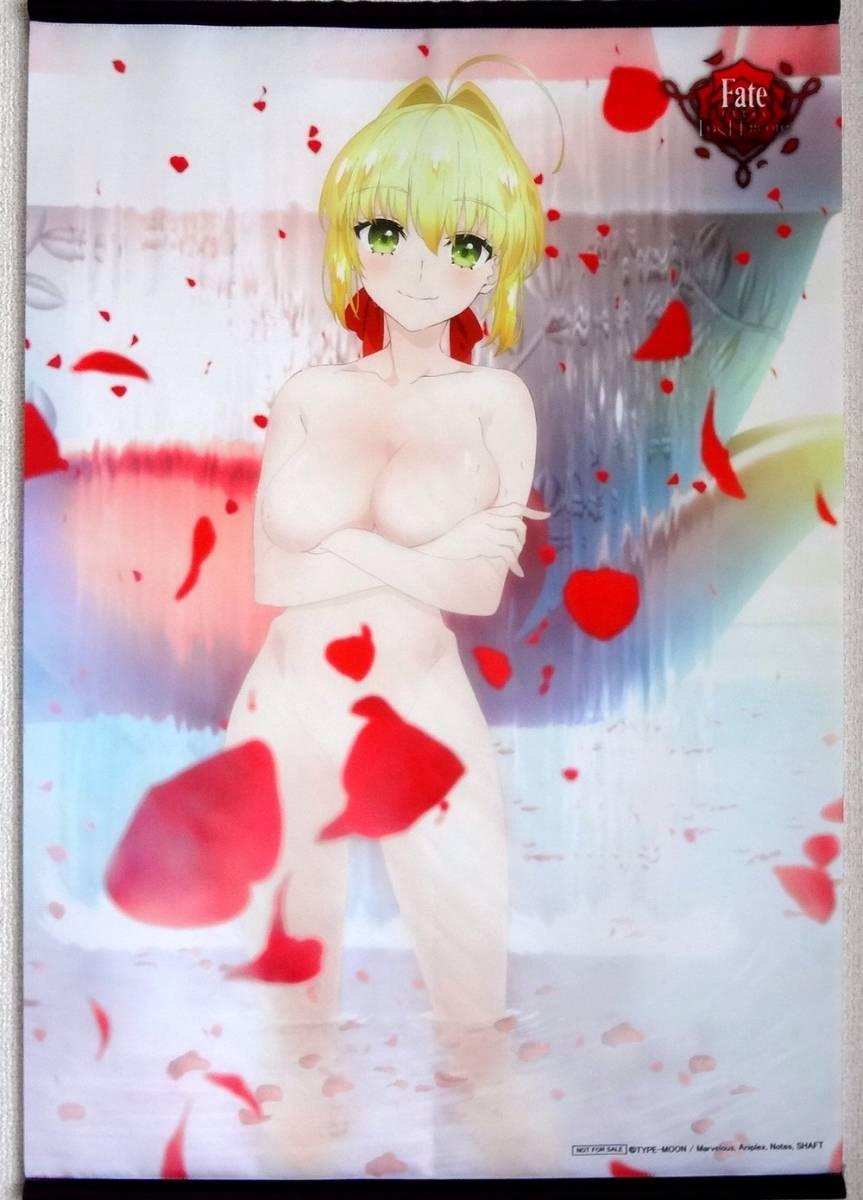 Fate/EXTRA Last Encore げっちゅ屋 全巻特典 タペストリー_画像1