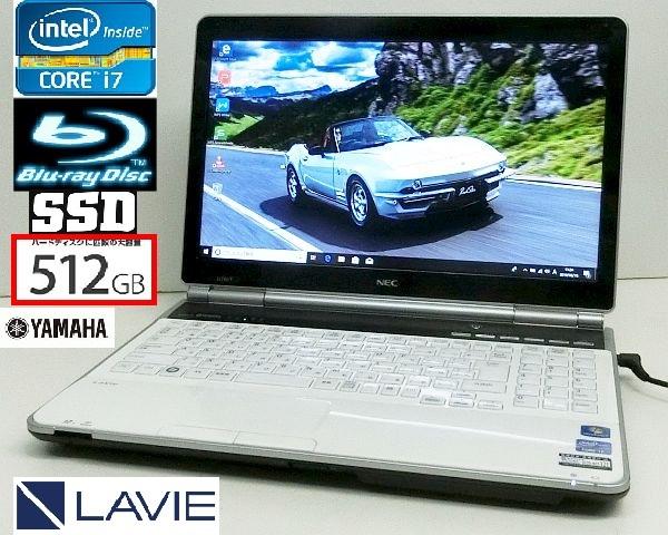 クリスタルホワイト! LaVie L LL750F●Core i7-2670QM/8GB 新品SSD 512GB/ブルーレイ/WPS Office/Windows10 !