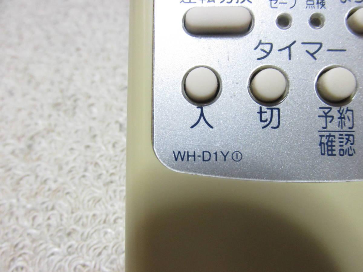 東芝 TOSHIBA エアコン リモコン WH-D1Y_画像5
