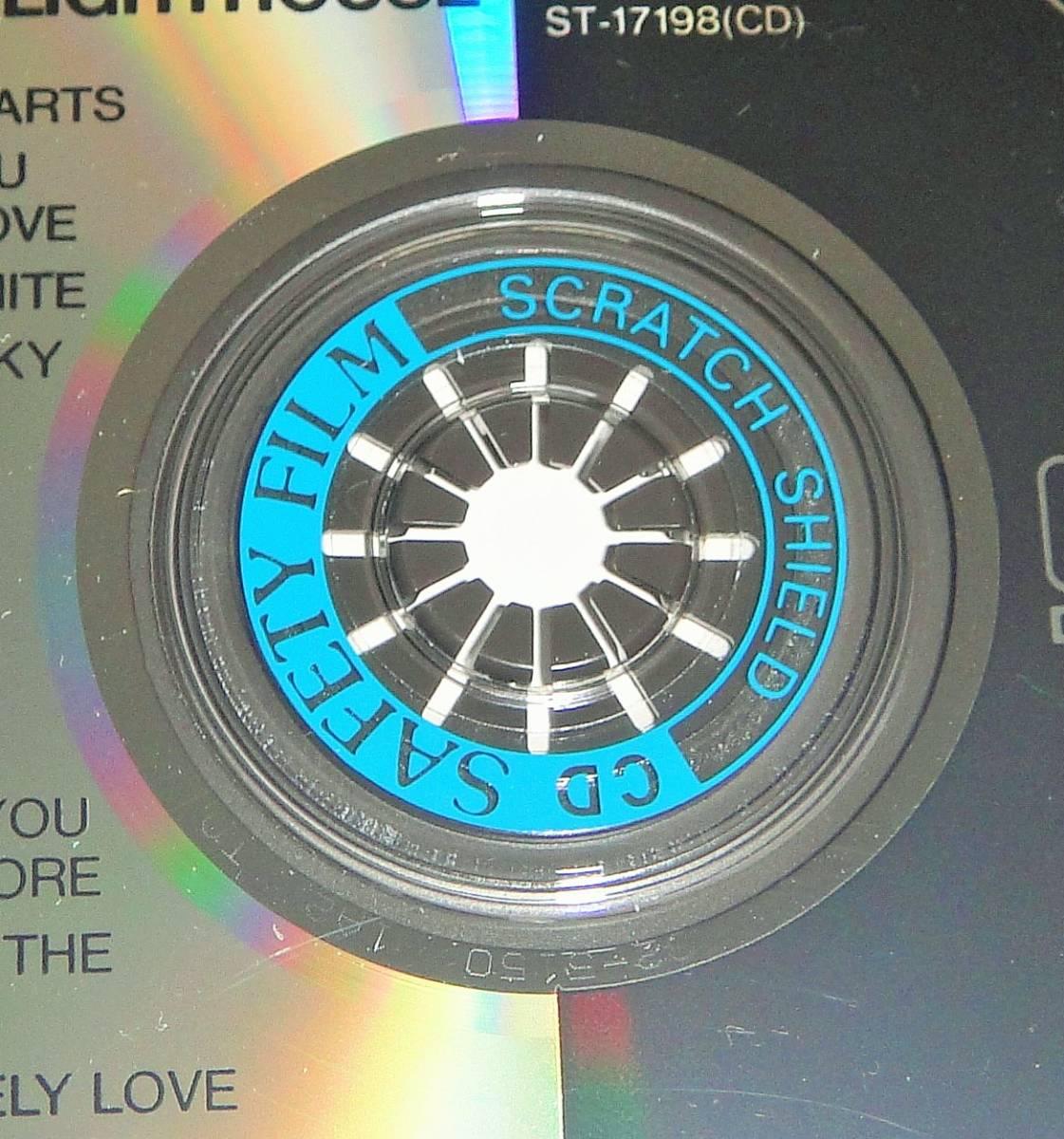 帯付き廃盤CD☆キム・カーンズ/ライトハウス(CP32-5150) KIM CARNES/LIGHT HOUSE_画像4