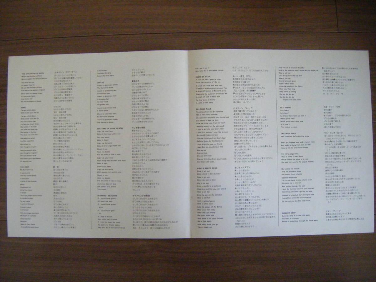 ★[帯付初回赤盤] 美品!T.Rex 1st/激レア大本命盤/T.レックス/Marc Bolan マーク・ボラン_画像6