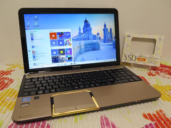 【爆速SSD480GB★高速Core i7(Ivy Bridge)】T552/58GW 東芝 ゴールド 最新Windows10 ★