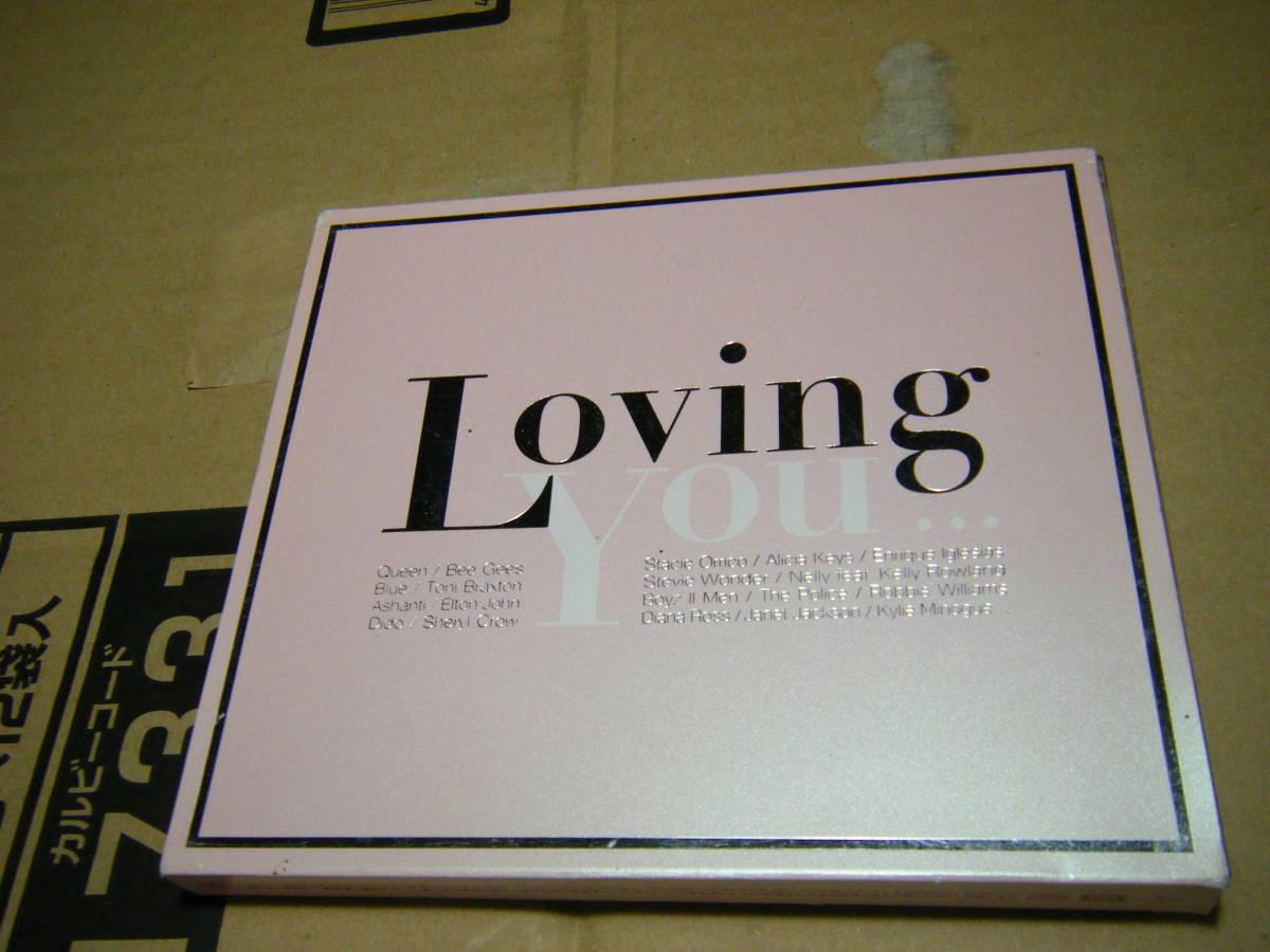 "Loving You... 中古CD  ラヴ・ソング・コンピの決定盤!クイーンの""ボーン・トゥ・ラヴ・ユー"