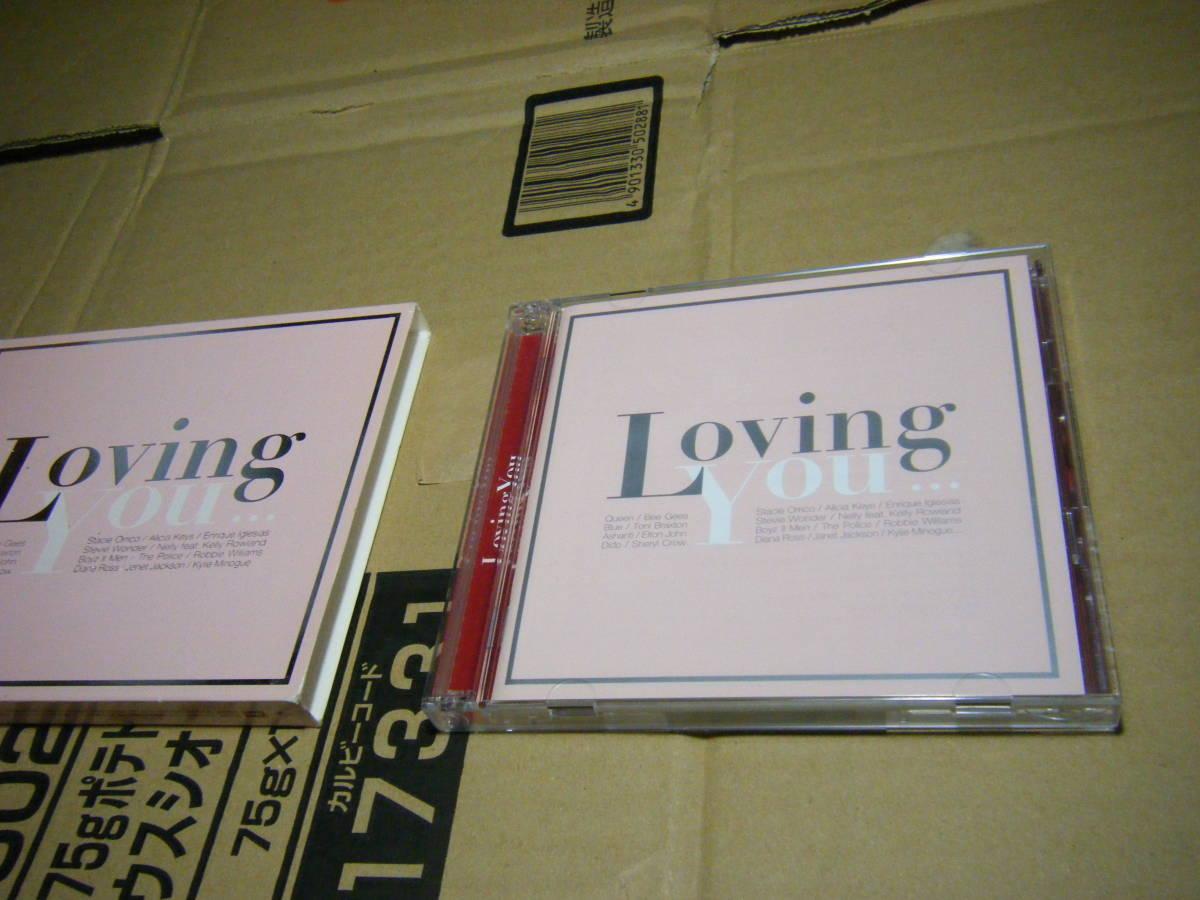 "Loving You... 中古CD  ラヴ・ソング・コンピの決定盤!クイーンの""ボーン・トゥ・ラヴ・ユー_画像2"