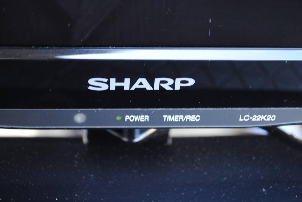 A350.SHARP/シャープ/AQUOS/アクオス/液晶カラーテレビ/LC-22K20/22インチ/2015年製/B-CASカード付/リモコン付属/回転天板付/HDMI入力/_画像2