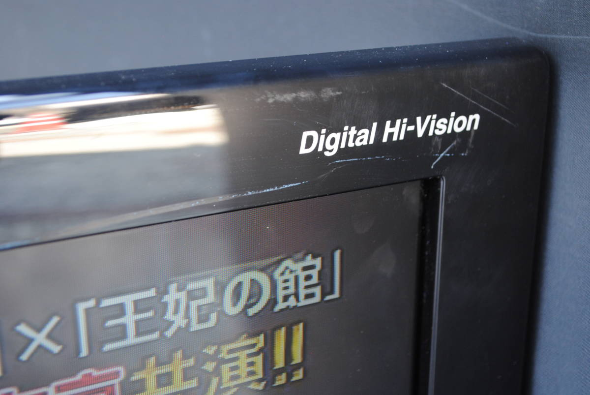 A355【詳細複数写真あり】SHARP/AQUOS/液晶カラーテレビ/LC-32SC1/32V型ワイド/2010年製/B-CASカード付/世界の亀山ブランド/回転天板付_画像4