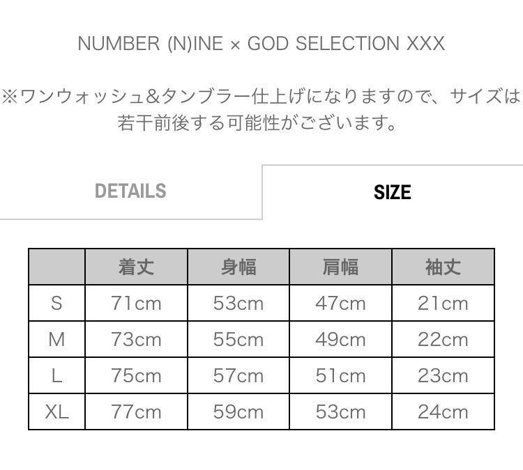 『新品!!』GOD SELECTION XXX × NUMBER (N)INE★Tシャツ★XLサイズ★白 ホワイト ナンバーナイン