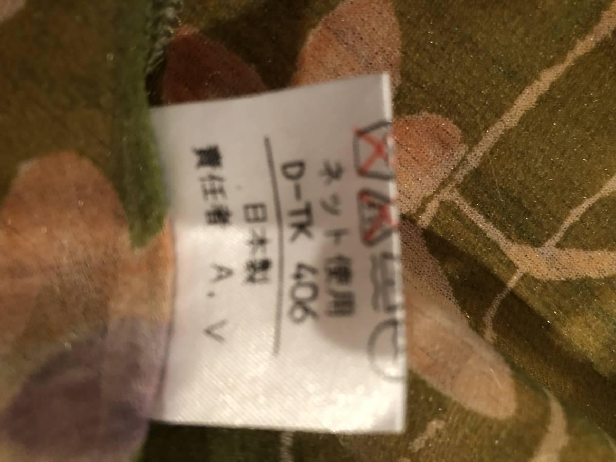 キャミワンピ_画像4