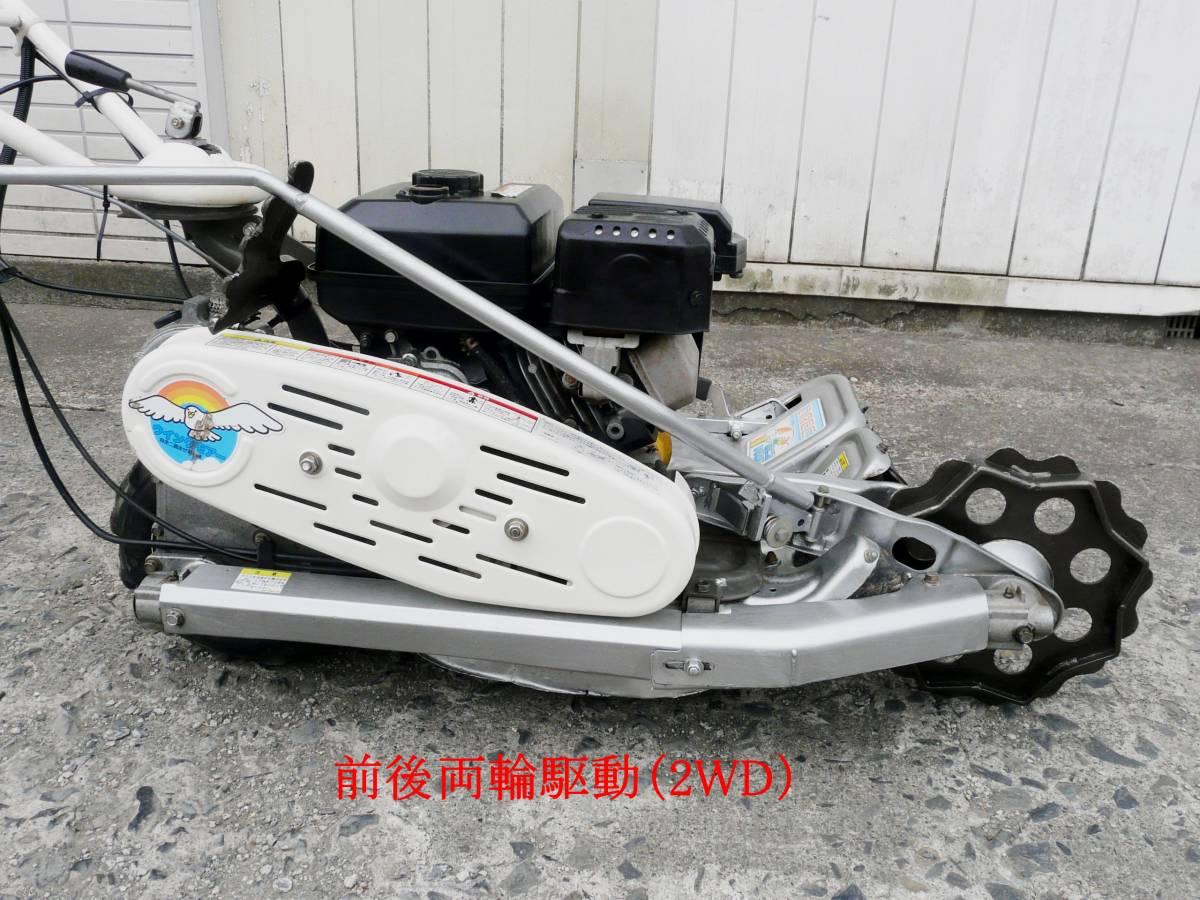 オーレック 自走式2面畦草刈機 ウィングモア WM726TL 滑りにくい2WD バックギア付き最大6.3馬力_画像7