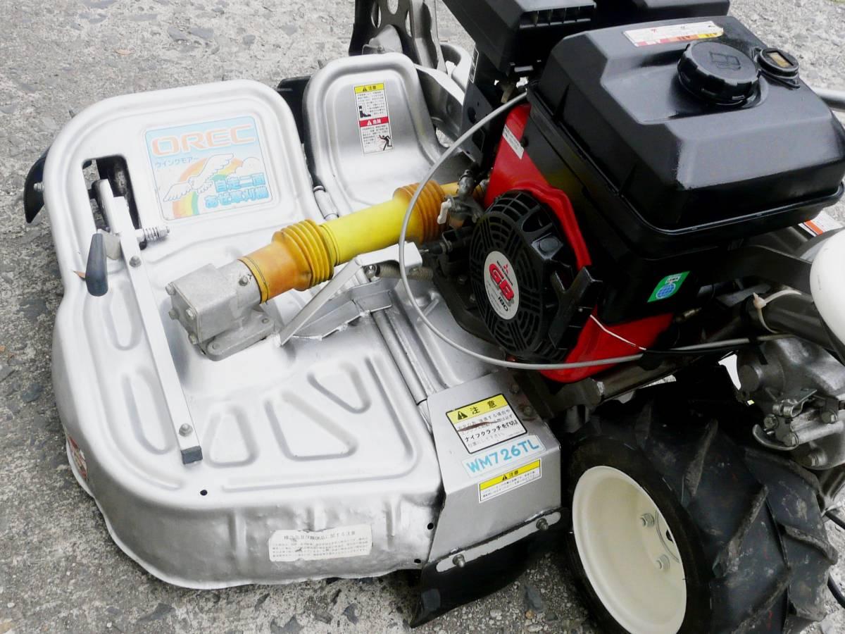 オーレック 自走式2面畦草刈機 ウィングモア WM726TL 滑りにくい2WD バックギア付き最大6.3馬力_画像8