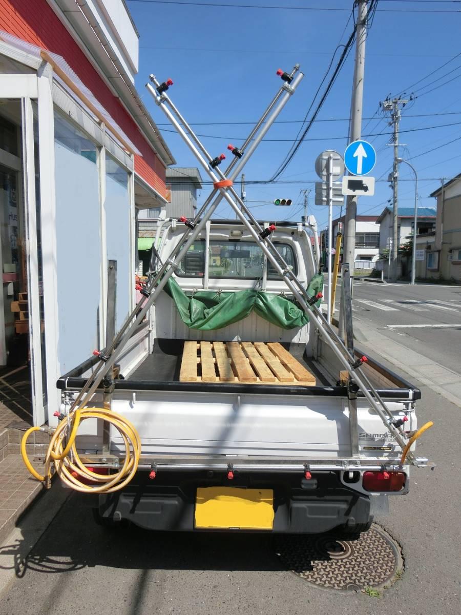 売切★軽トラで散布作業♪ 全長約5m ヤマホ 簡易ブームDX17噴口