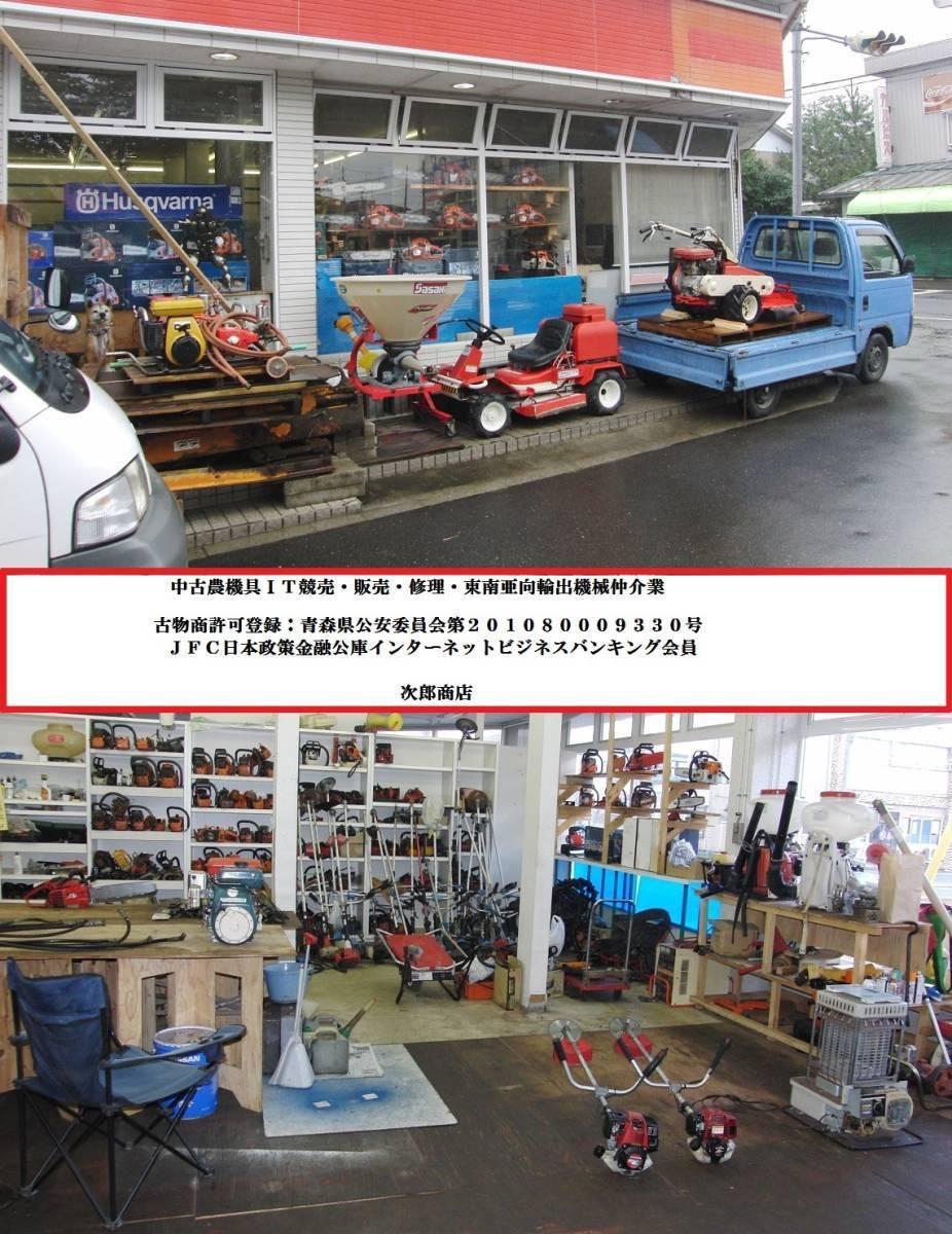1,000円から♪ 人気の共立26cc iスタート 軽作業・DIYに♪ 整備済 CSE2700W_画像7