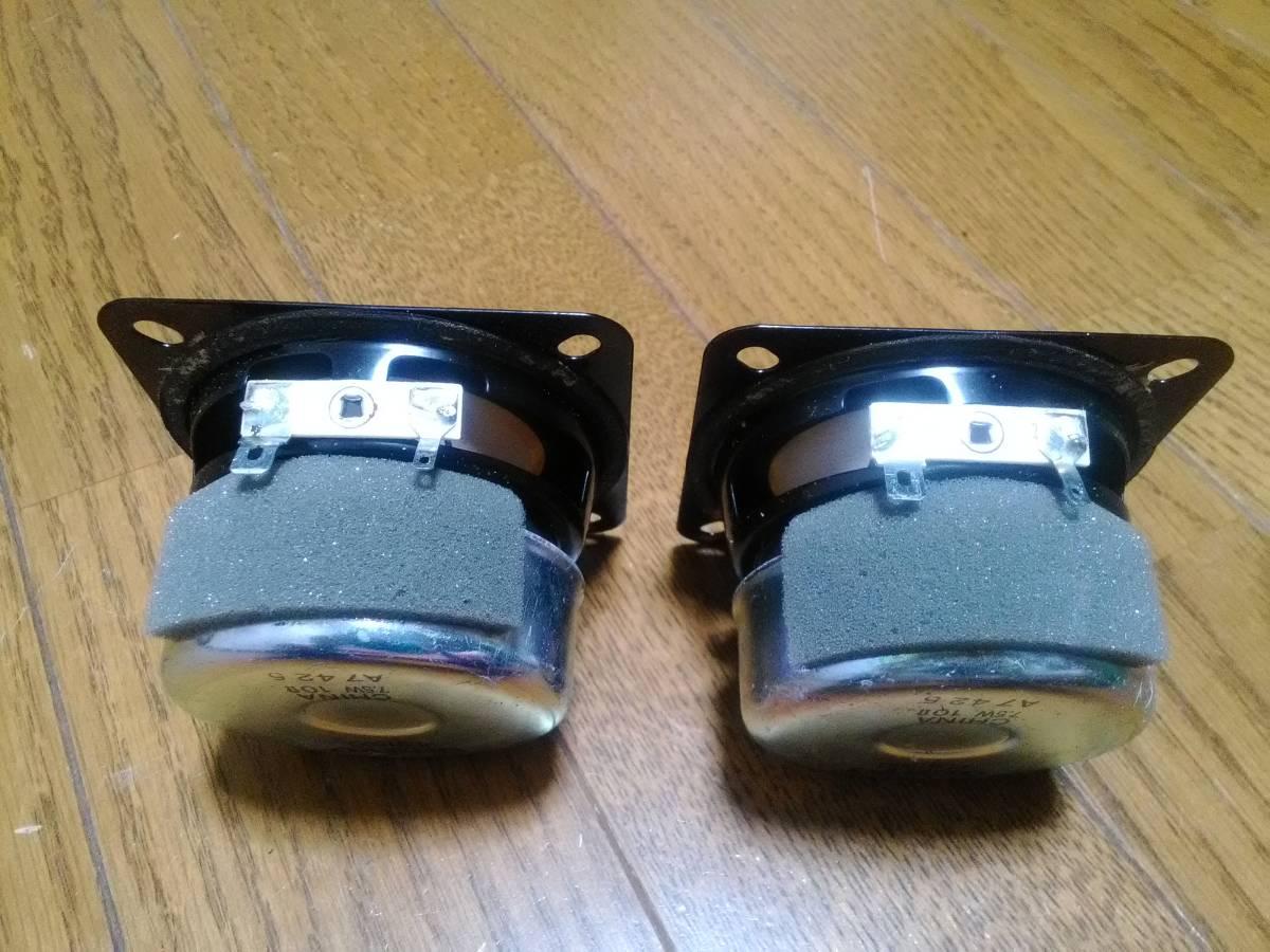 ONKYO A-OMFスピーカー8cmユニット 左右2個セット 自作スピーカーなどに 7.5w 10Ω PD8180Q A7425_画像2