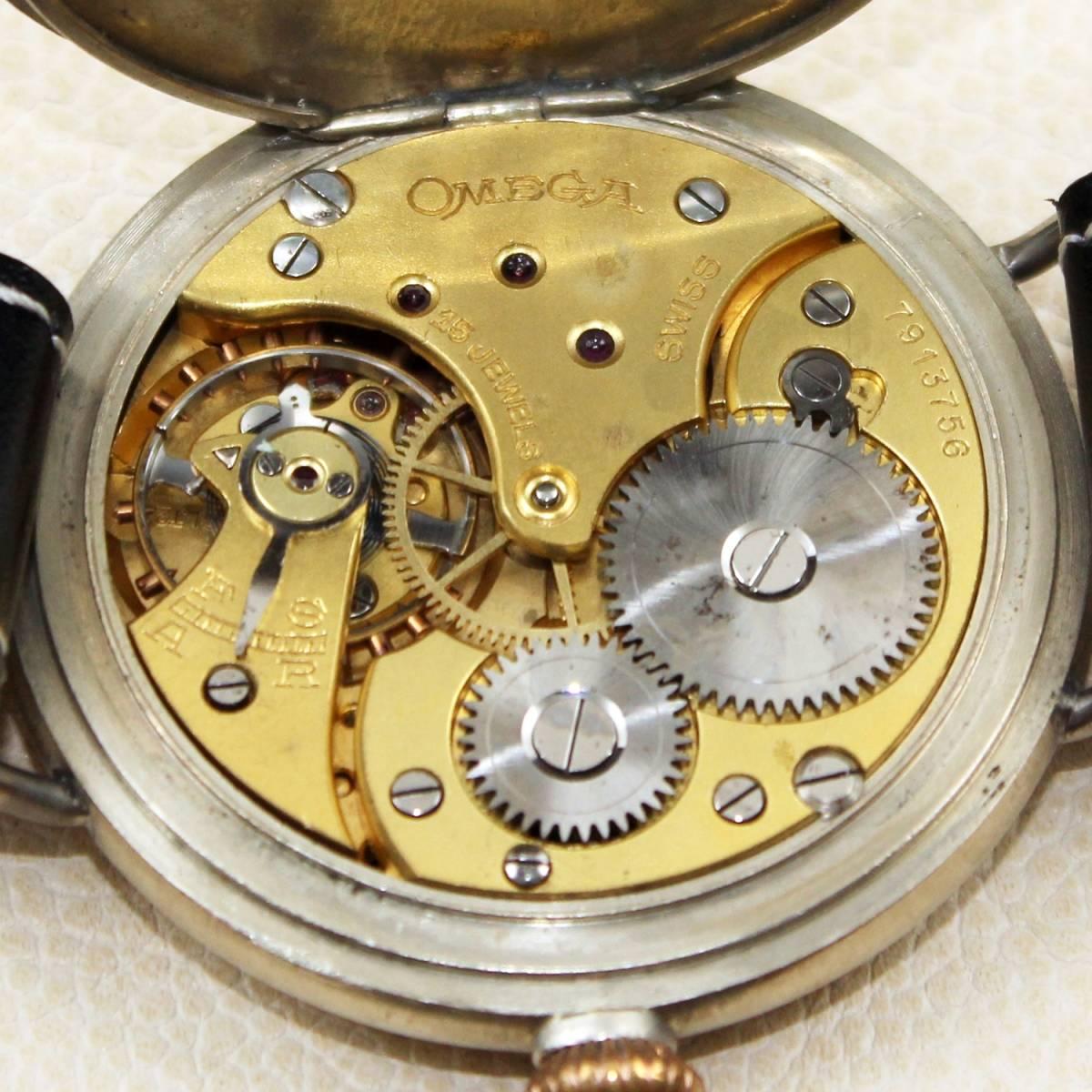 1円スタート【オメガ】OMEGAミリタリー WAFFEN ELITE M-B アンティーク手巻きメンズ腕時計 1930年代ヴィンテージ 懐中時計コンバート_画像10
