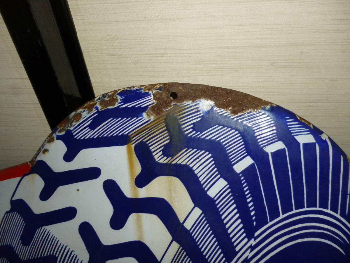 トーヨータイヤ 看板 昭和レトロアンティーク 当時物 東洋タイヤ 古い_画像6
