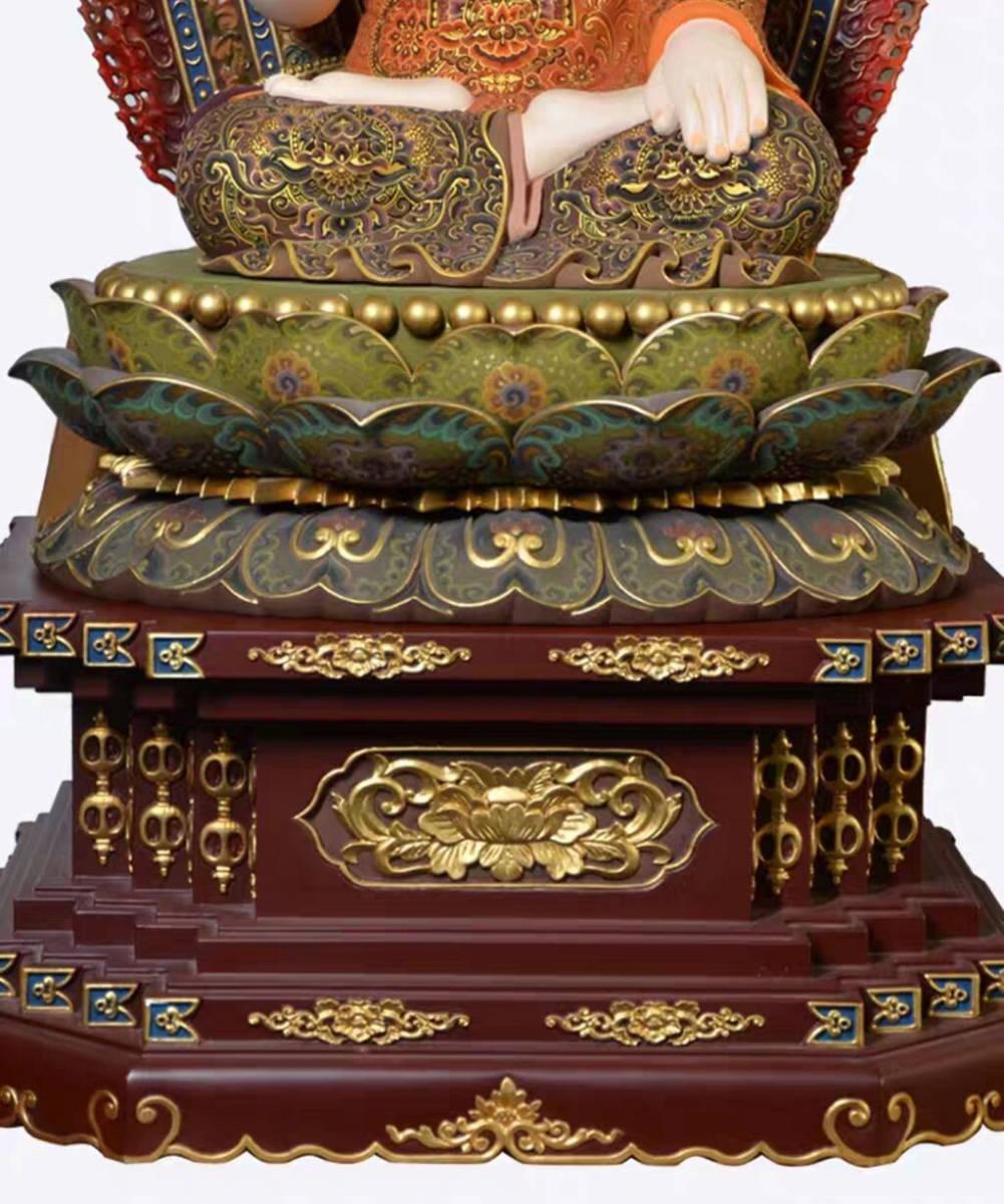 仏教美術品★大型如来仏 お寺寺院供養品 純手工香樟木彩色木彫観如来仏仏像 工芸品置物 コレクション 高さ68cm_画像8