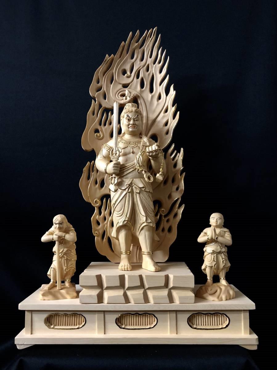 仏教工芸 彩金 本金 金箔 仏師手彫り仕上げ 極上彫 仏教美術 木彫仏像 不動三尊立像 総高58cm