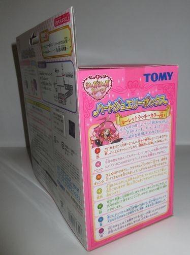 【新品】旧トミー シュガシュガルーン ハートジュエリーボックス【当時品・美品】_画像5