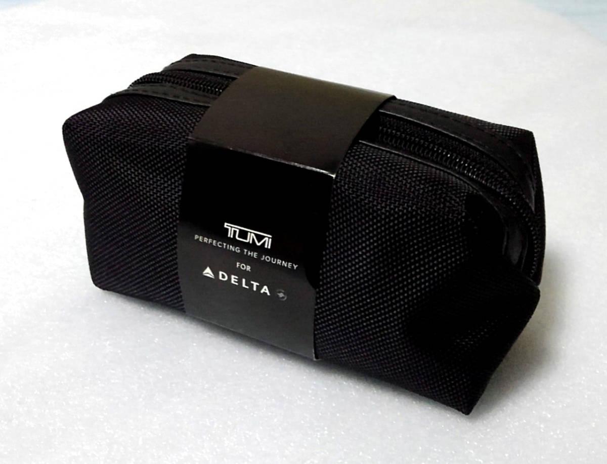 即決 新品 未使用 DELTA × TUMI アメニティ ポーチ ブラック 黒 非売品 トゥミ バッグ デルタ DELTA