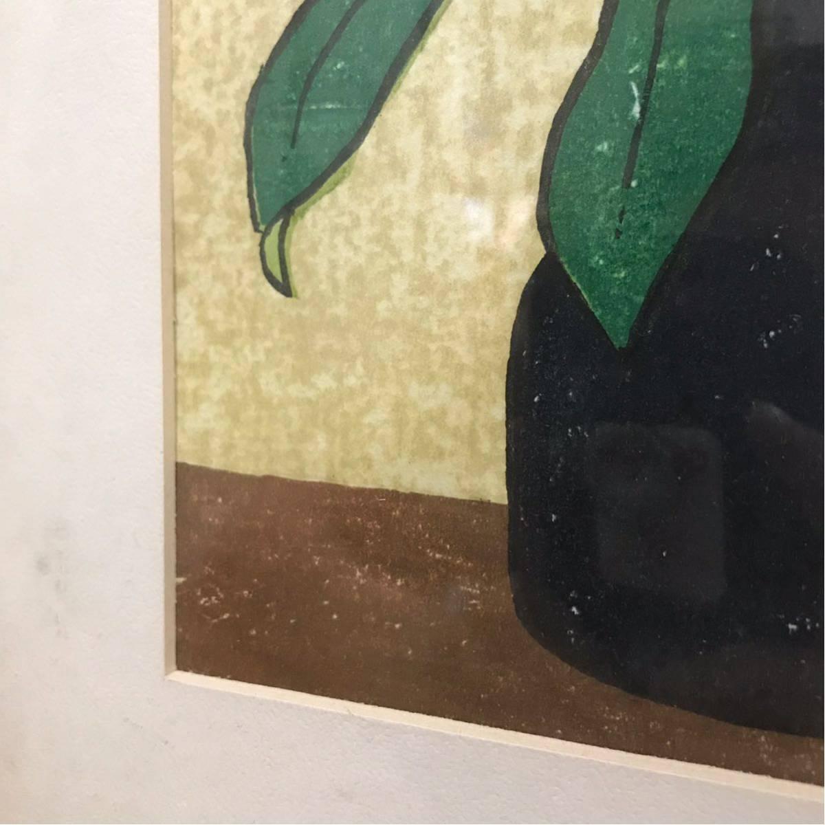 本木こま子 木版画 絵 花 椿 つばき 花瓶 額入り インテリア 外箱あり_画像7