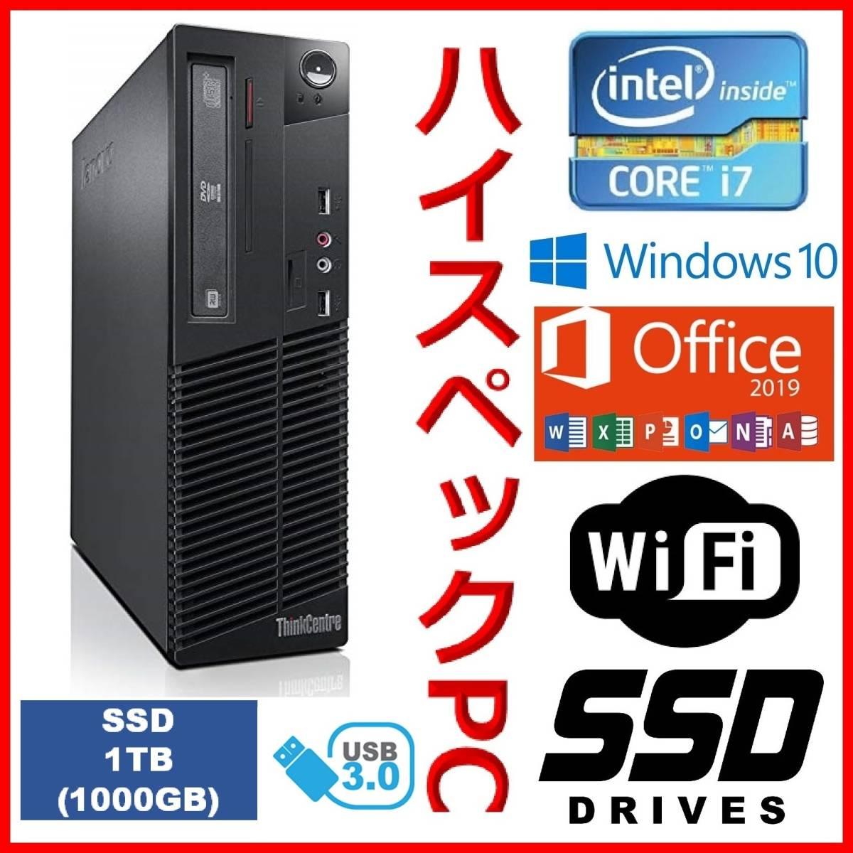 ●究極小型PC●新SSD1TB(1000GB)●i7-4790(4.0Gx8)●メモリ16GB●無線LAN(Wi-Fi)●USB3.0