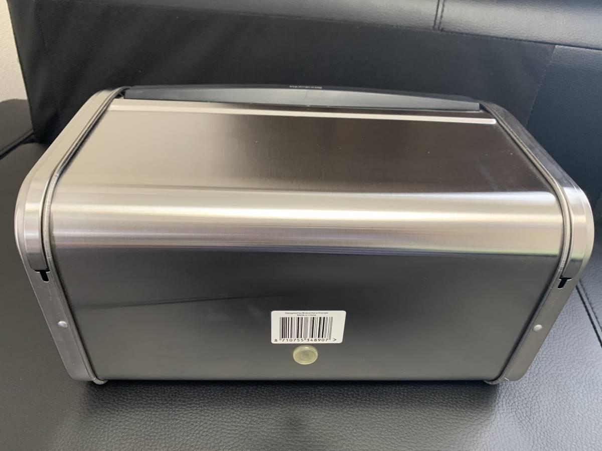 新品未使用 brabantiaブラバンシア ブレッドビン パン保存ボックス 調味料も♪_画像6