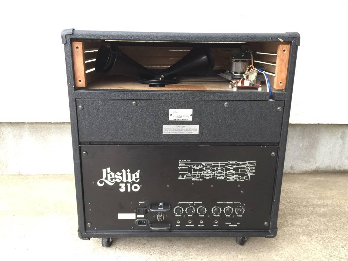 レスリー スピーカー 310, Leslie, 11-pin_Upper Horn Rotor
