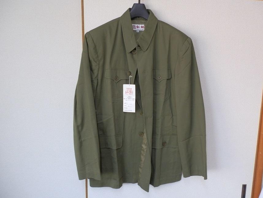中国 人民服 緑色 Mサイズ  メーカー:紅楼