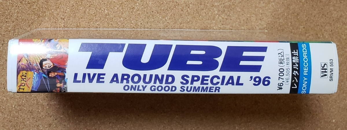 TUBE LIVE AROUND SPECIAL '96 ONLY GOOD SUMMER 阪神甲子園球場 ライヴ 全27曲_画像3