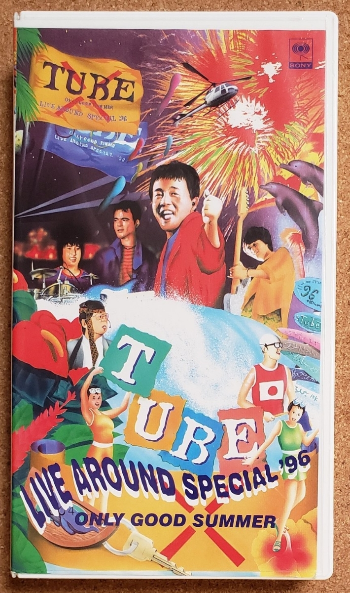 TUBE LIVE AROUND SPECIAL '96 ONLY GOOD SUMMER 阪神甲子園球場 ライヴ 全27曲_画像1