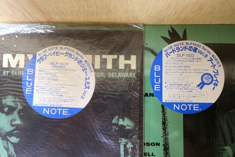 FJ25◆ジャズ LPレコード 8枚セットまとめて BLUE NOTE ブルーノート アートブレイキー等_画像2