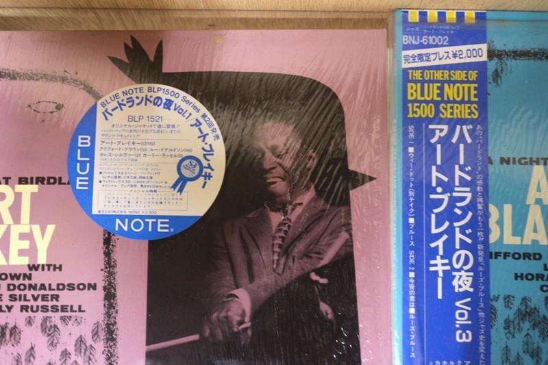 FJ25◆ジャズ LPレコード 8枚セットまとめて BLUE NOTE ブルーノート アートブレイキー等_画像3