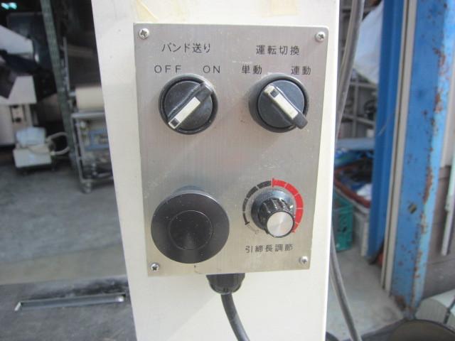 ニチロ工業/アケボノ/SX-510/自動梱包機/フットスイッチ付/中古即決品/★ 商品番号190612-H1_通電及び動作確認済みです。