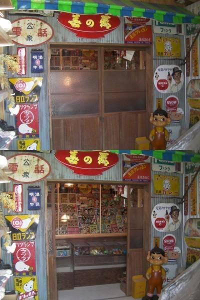 昭和38年頃の珍しい型抜き厚紙製「隠密剣士」飛ばし面子★大瀬康一・当時のデッドストック未使用美品◎昭和レトロ〇即決もあり_出品の品を使って駄菓子屋を再現しました