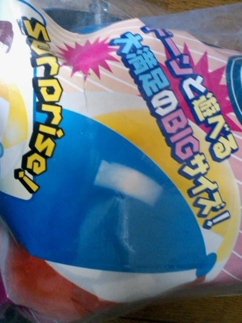 ♪ 2118.  びっくりビッグ ビーチボール 120 USED品  ♪_画像4