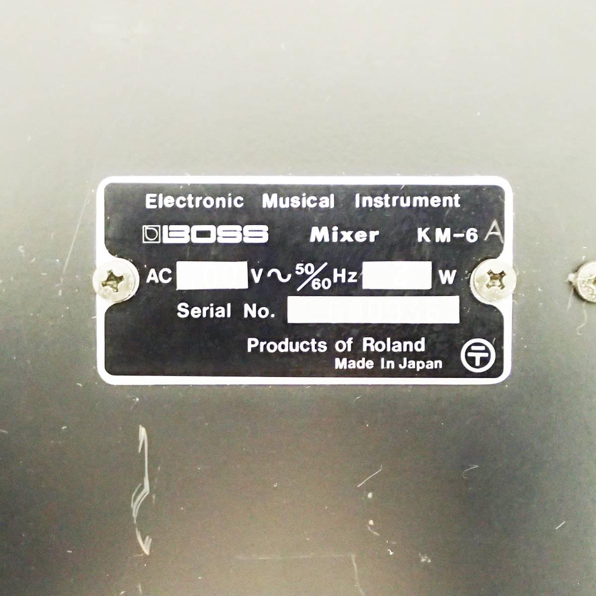 BOSS mixer KM-6A アナログ ミキサー Roland ローランド 通電確認済み  B01_画像2