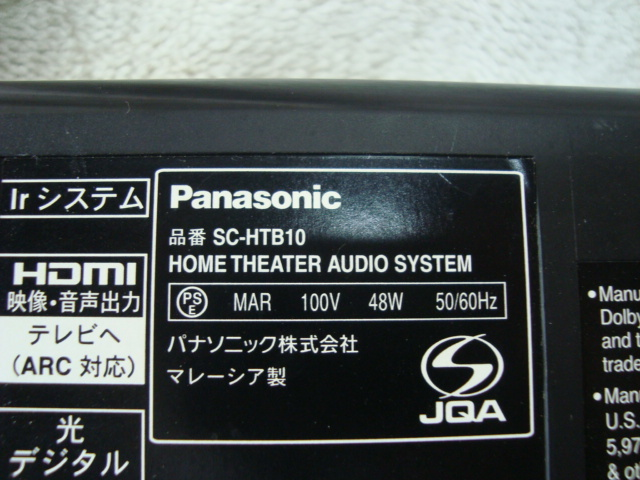 ☆★mu ⑱パナソニック Panasonic SC-HTB10 ホームシアターオーディオシステム 完動品5月31日、通電確認■1円売り切り!!!_画像3