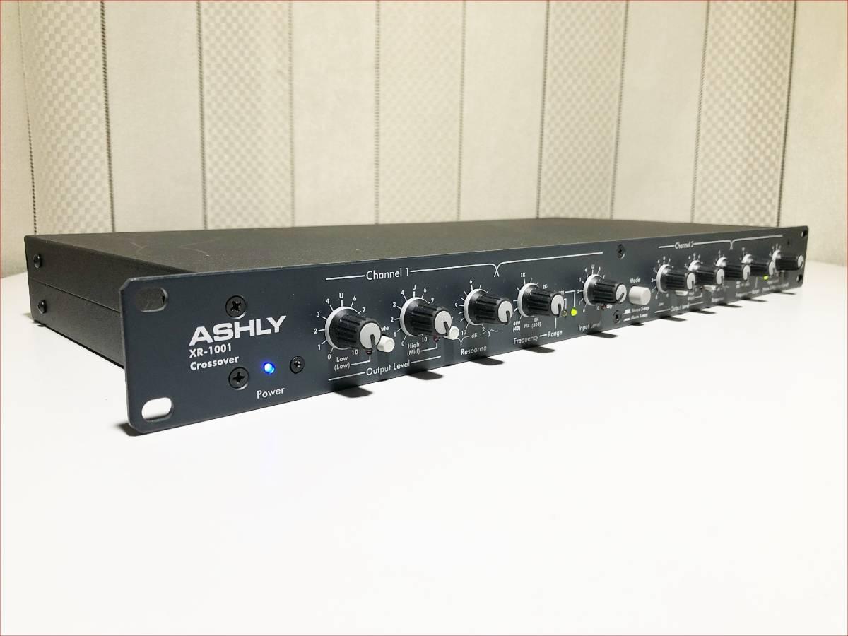 ASHLY XR-1001 中古動作品 USA製 チャンネルデバイダー クロスオーバー